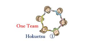 One_team1