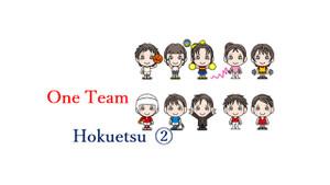 One_team2