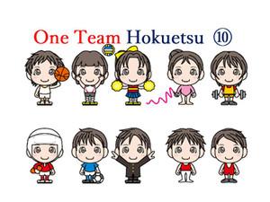 One_team10